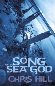 song-of-the-sea-god-visual